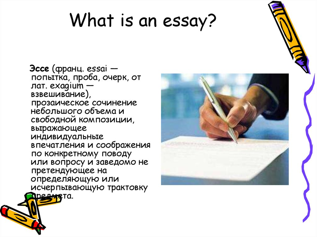 write a great essay A good introduction presents a broad overview of your topic and your thesis, and should convince the reader that it is worth their time to actually read the rest of your essay below are some tips that will make writing an introduction a little less daunting, and help us all to write essays that don't make our professors want to bang their.