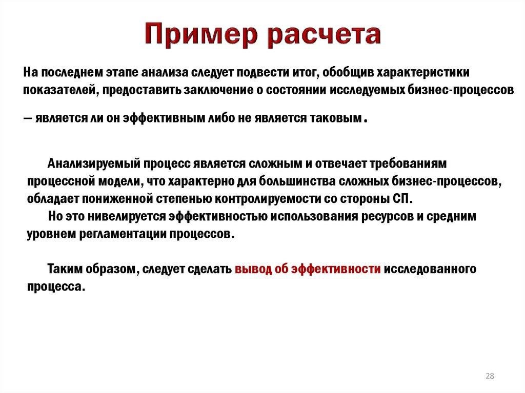shop Biotelemetrie: