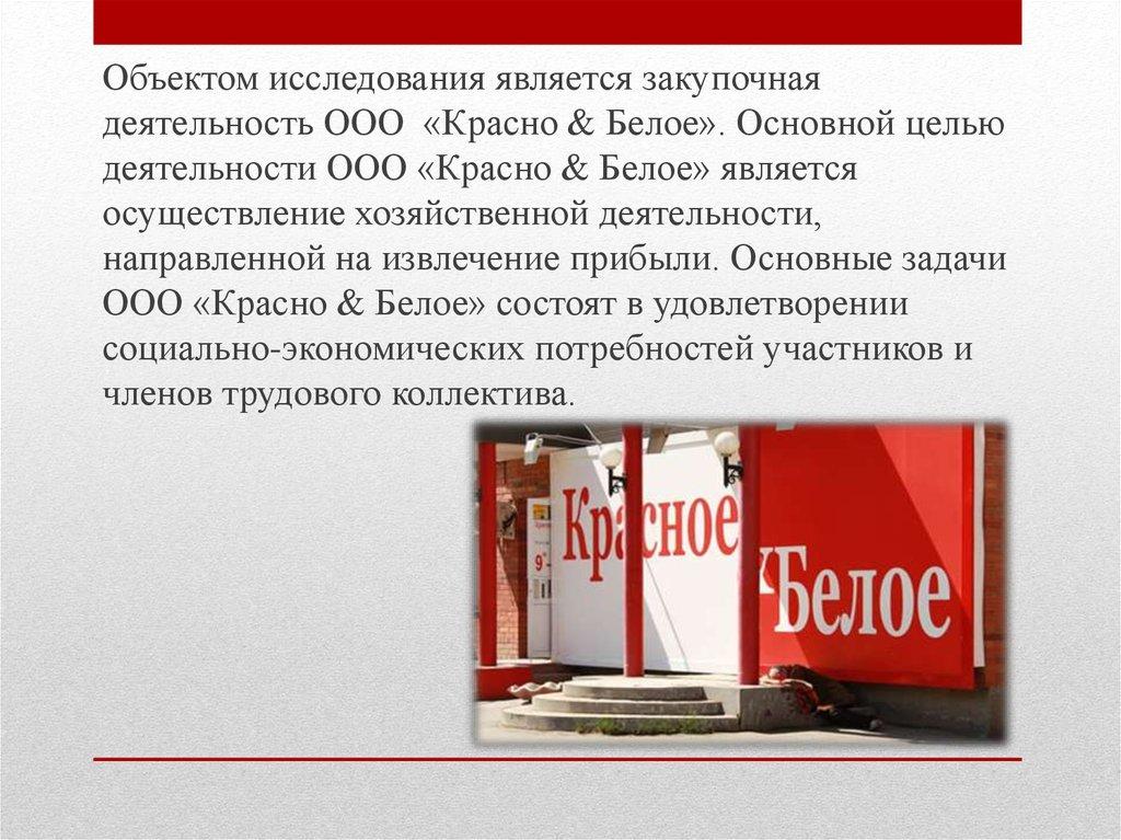 Продажа табачных и алкогольных изделий где заказать одноразовые электронные сигареты оптом