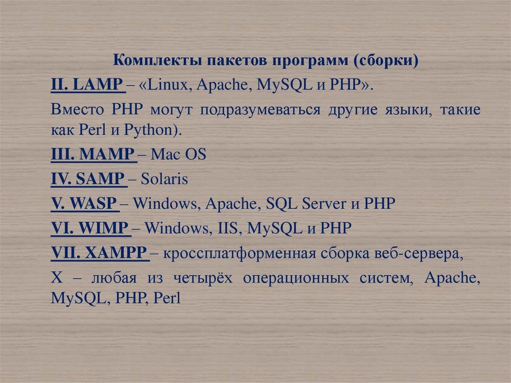 Оптимизация серверной части сайта ссылочная пирамида Солнечная улица (деревня Городок)