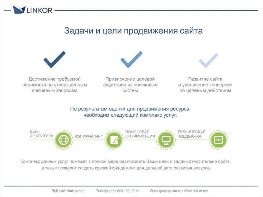 Предложения на создания сайтов москва федеральная грузовая компания сайт