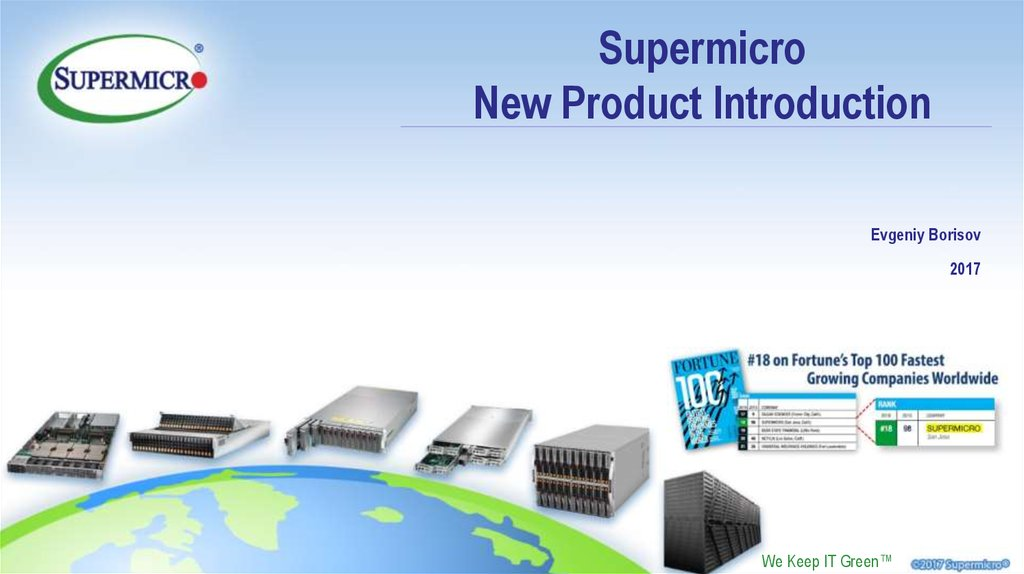 Supermicro New Product Introduction