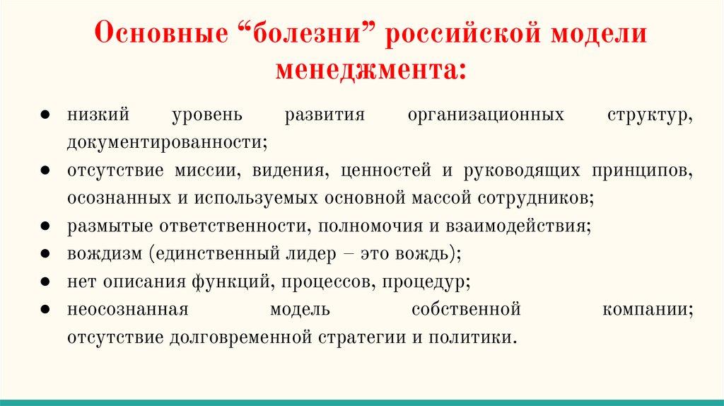 Российская девушка модель менеджмента отношение к работе работа моделью чатов