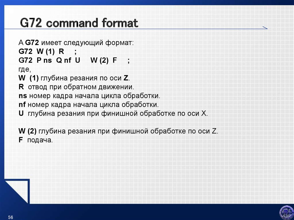 G72 command format