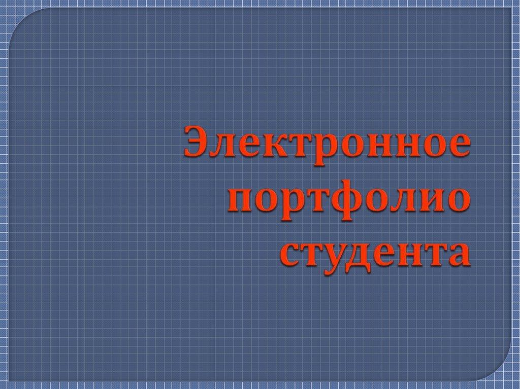 Приближенная формула для схемы бернулли лаплас 933