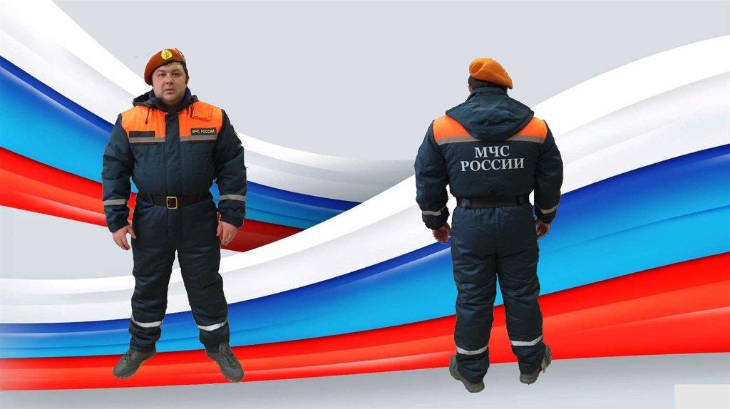 элегантный мчс картинки для одежды европейским русским