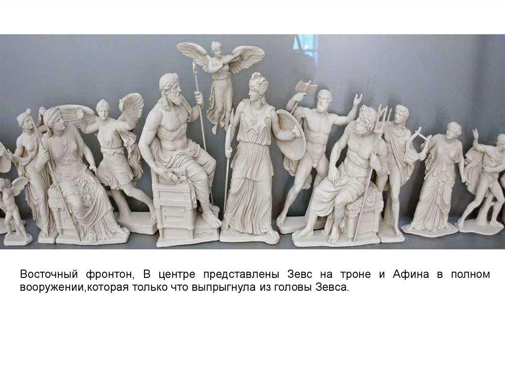 Рождение Афины / Методология науки | 767x1024