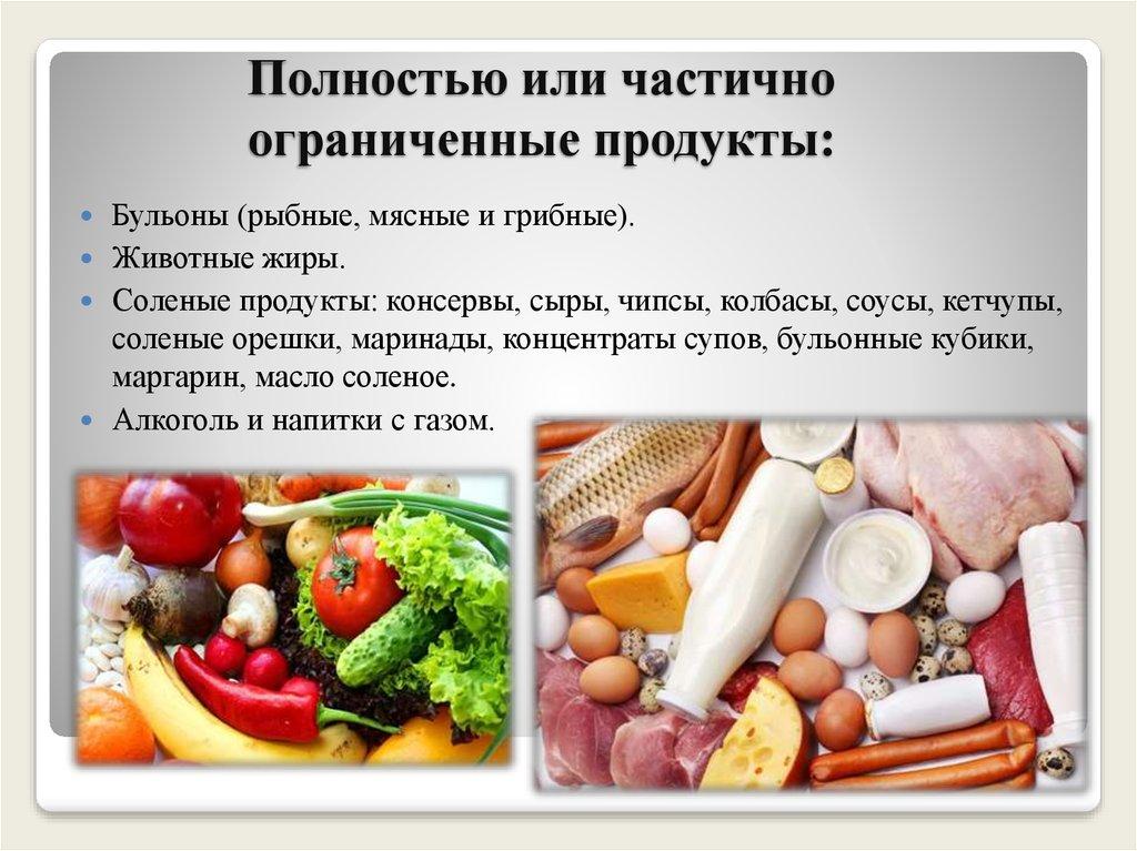 Калиевую Диету Назначают При. В каких случаях назначается калиевая диета, примерное меню при проблемах с сердцем для взрослых и детей
