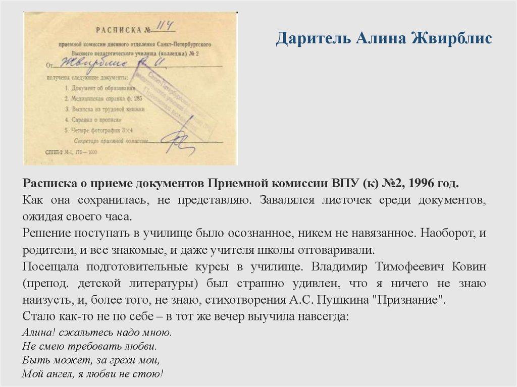 Колледж дизайна Московского художественно-промышленного Московский институт дизайна преподаватели