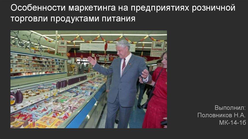 Оптовая торговля продуктами питания табачные изделия куплю сигареты киеве