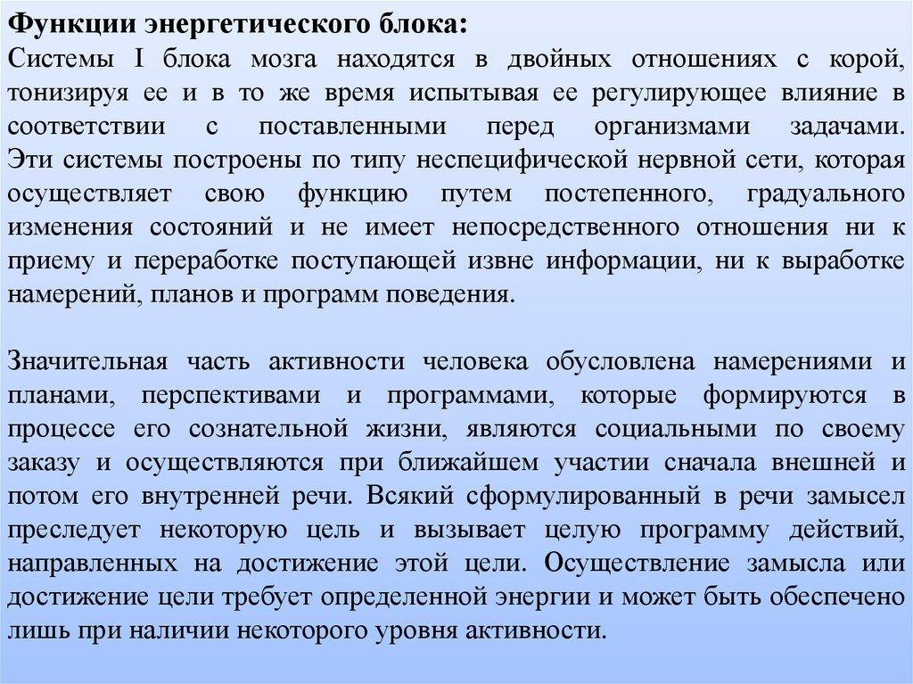мгоу областной факультет романо-германских языков официальный сайт
