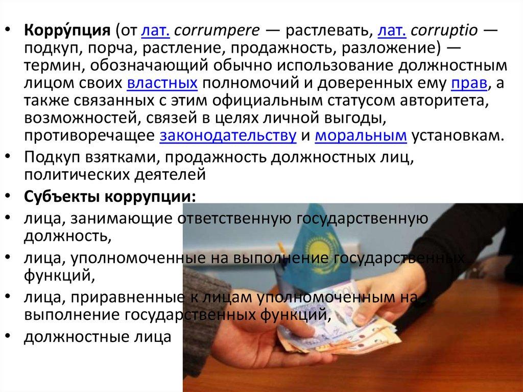 на крещение можно давать деньги в долг