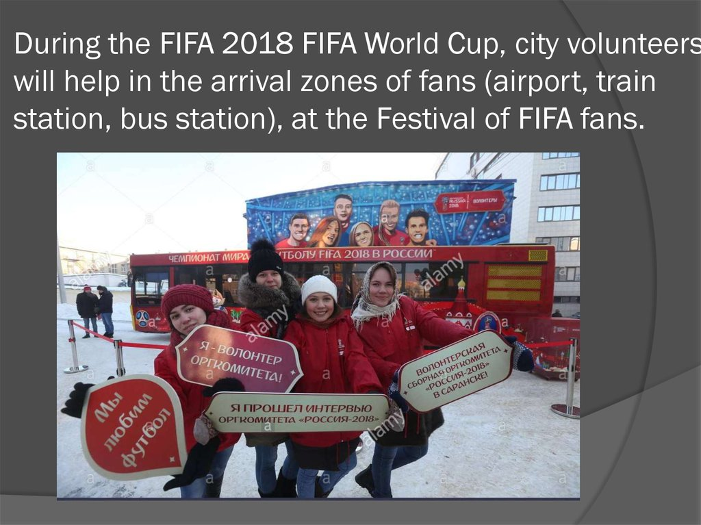 During the FIFA 2018 FIFA World Cup, city volunteers will help in the arrival zones of fans (airport, train station, bus