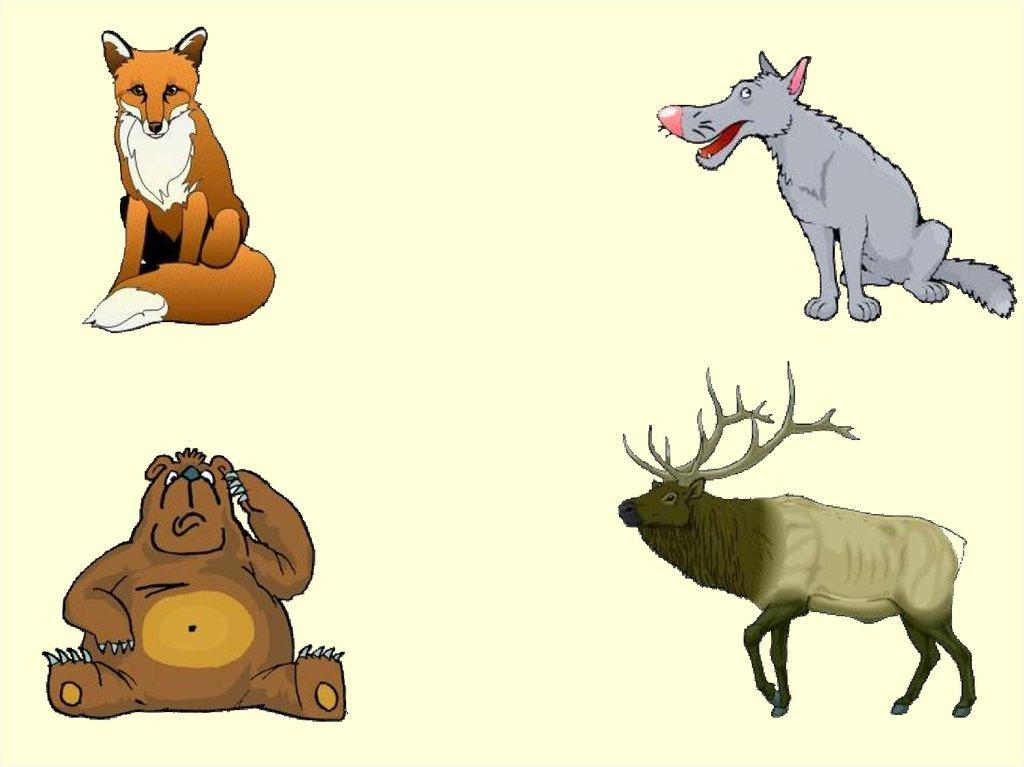 Картинки для игры найди лишнее животное