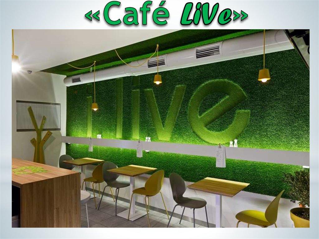 кафе здорового питания бизнес идея