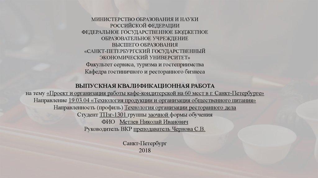 Онлайн работа в санкт петербурге форекс скрипт для расчета