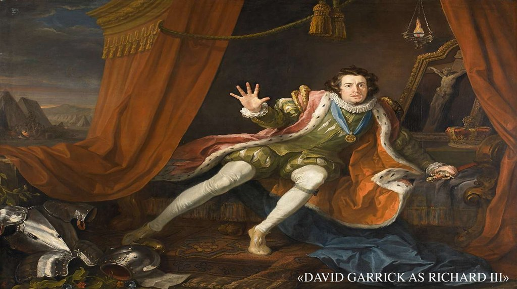 «David Garrick as Richard III»
