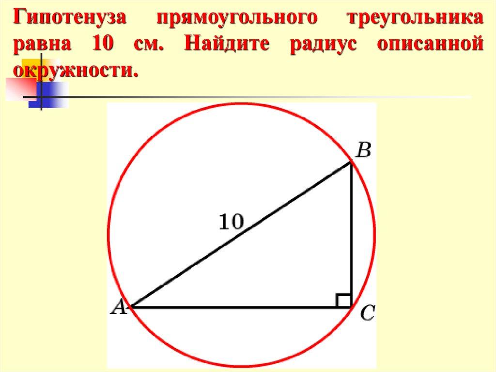 Справочник егэ по математике