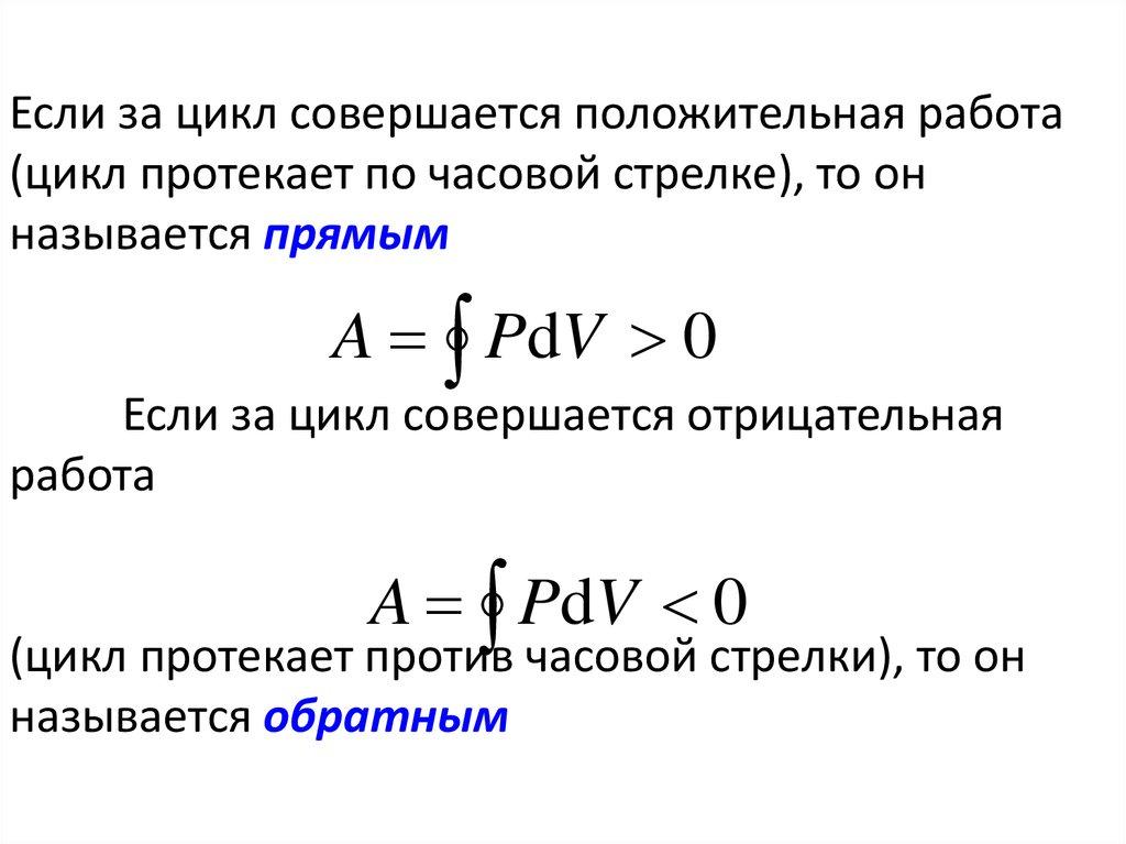 online Analyzing Quantitative