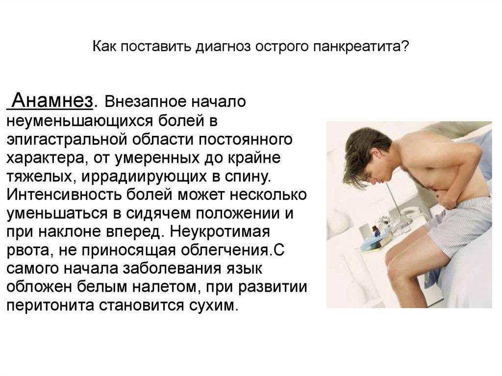 Наблюдается развитие всех классических симптомов воспаления:.
