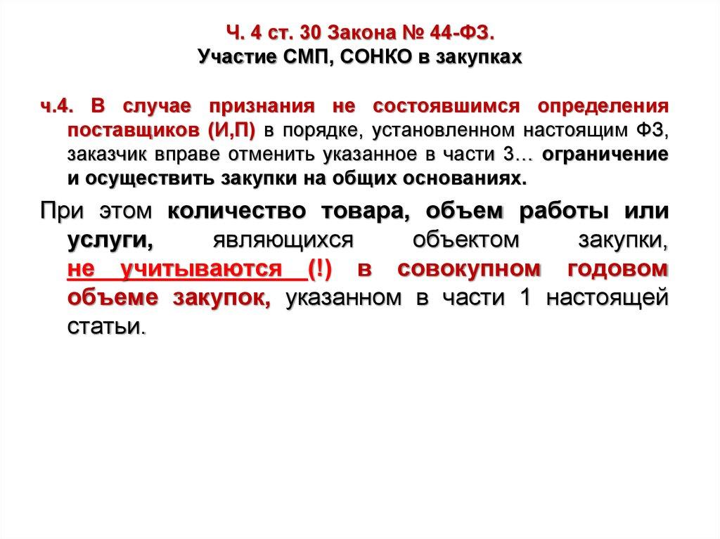 Ч 2 ст 109 УК РФ комментарий