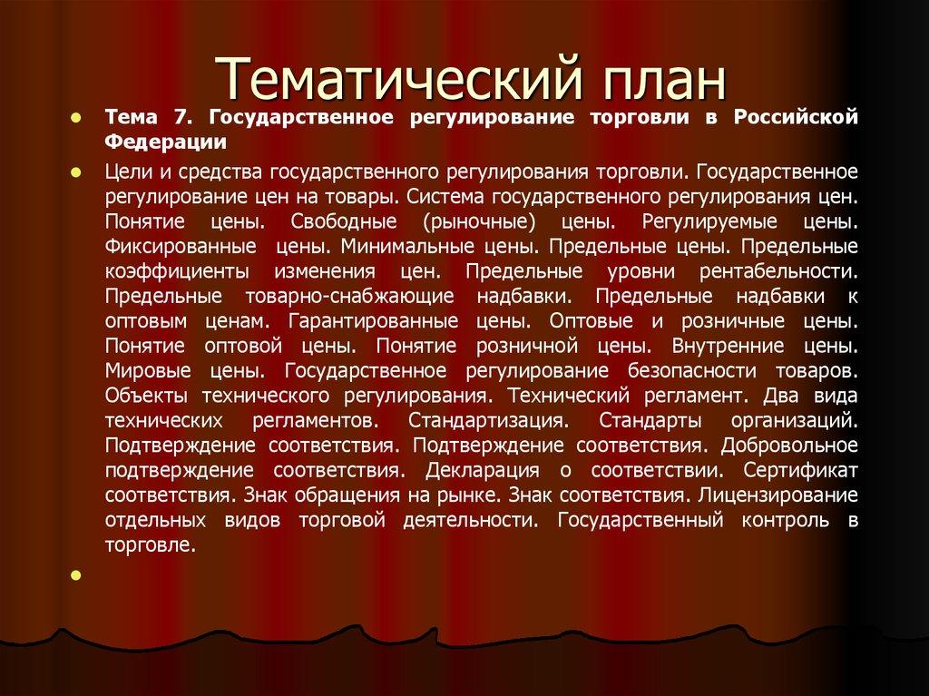 download Дифференциальная психология 0