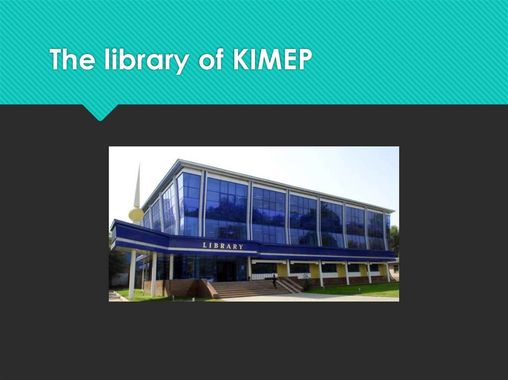 The library of KIMEP