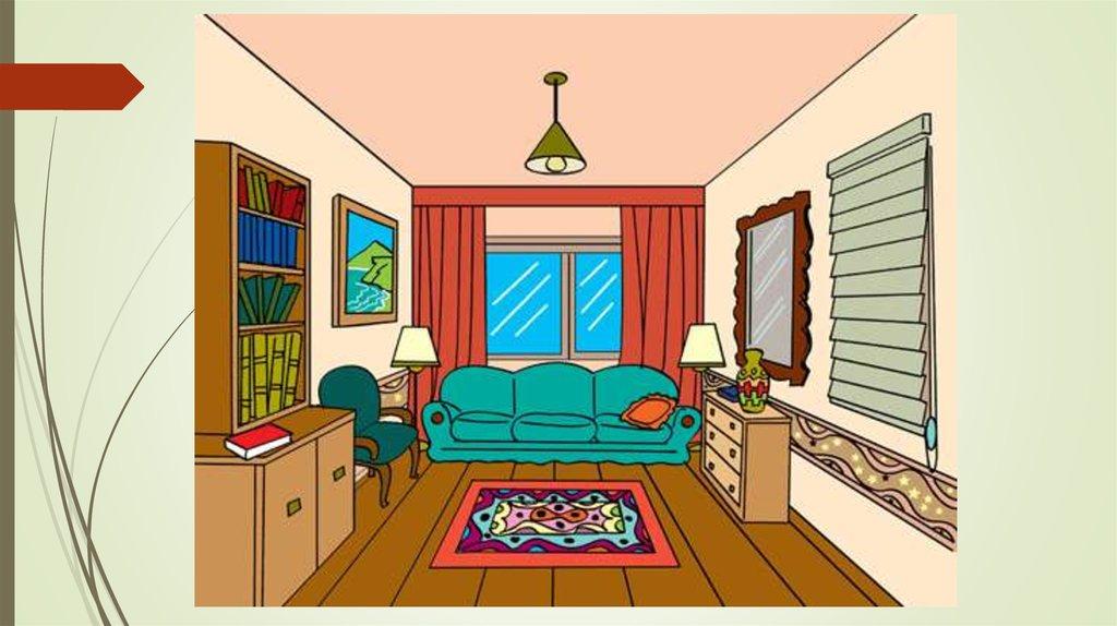 Картинки анимации, картинка комнаты с мебелью для английского языка