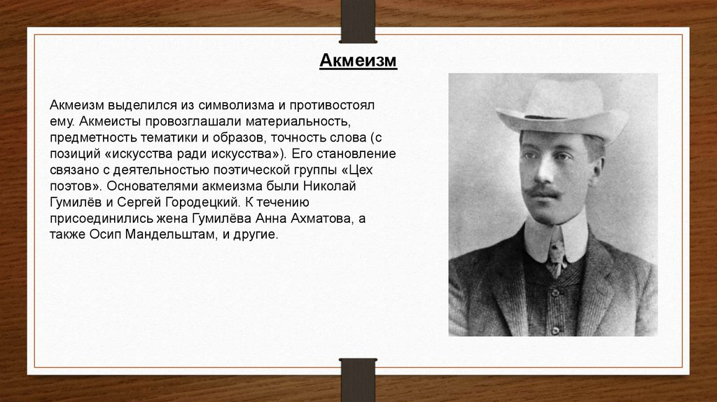 1 рубль 1723