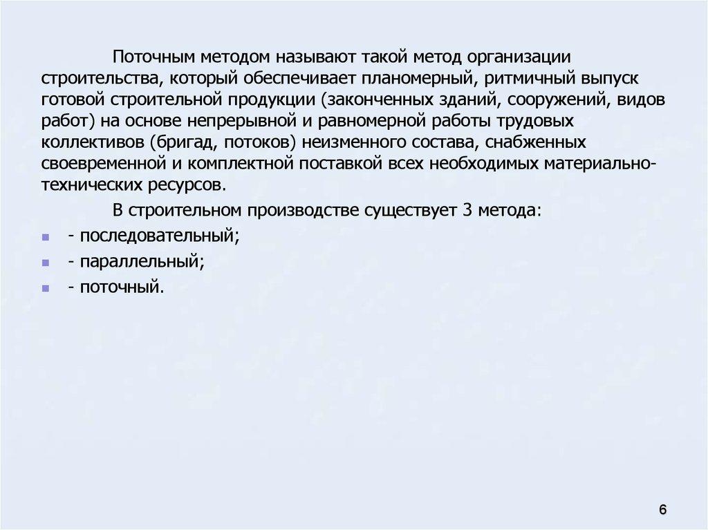 Экономика России — Википедия