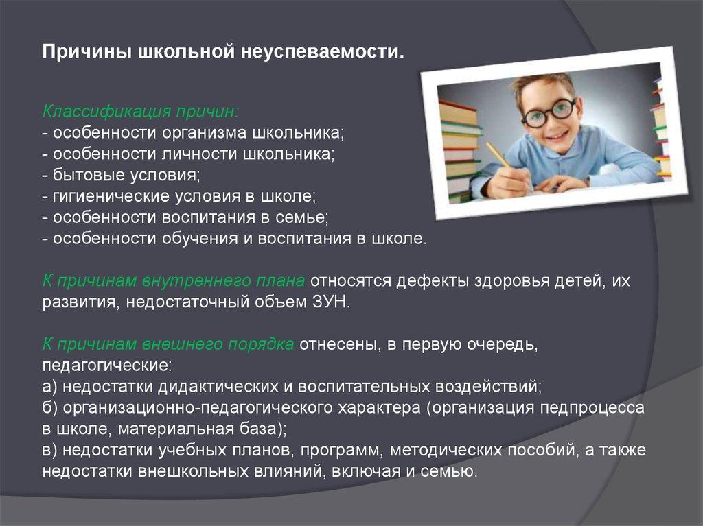 Тест с ответами по предмету педагогика и психология