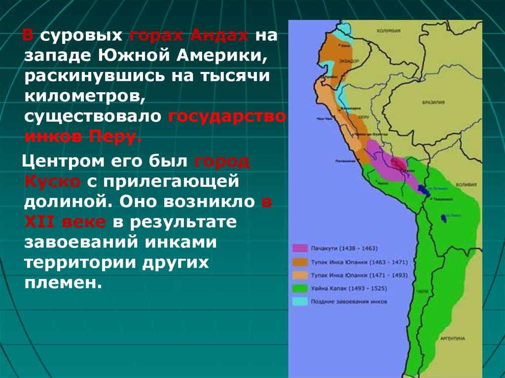 Территории, занимаемые названными культурами и народами, в конце.