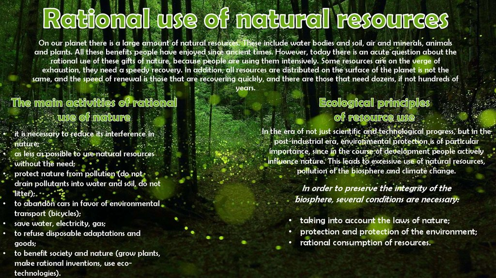 Rational use of natural resources