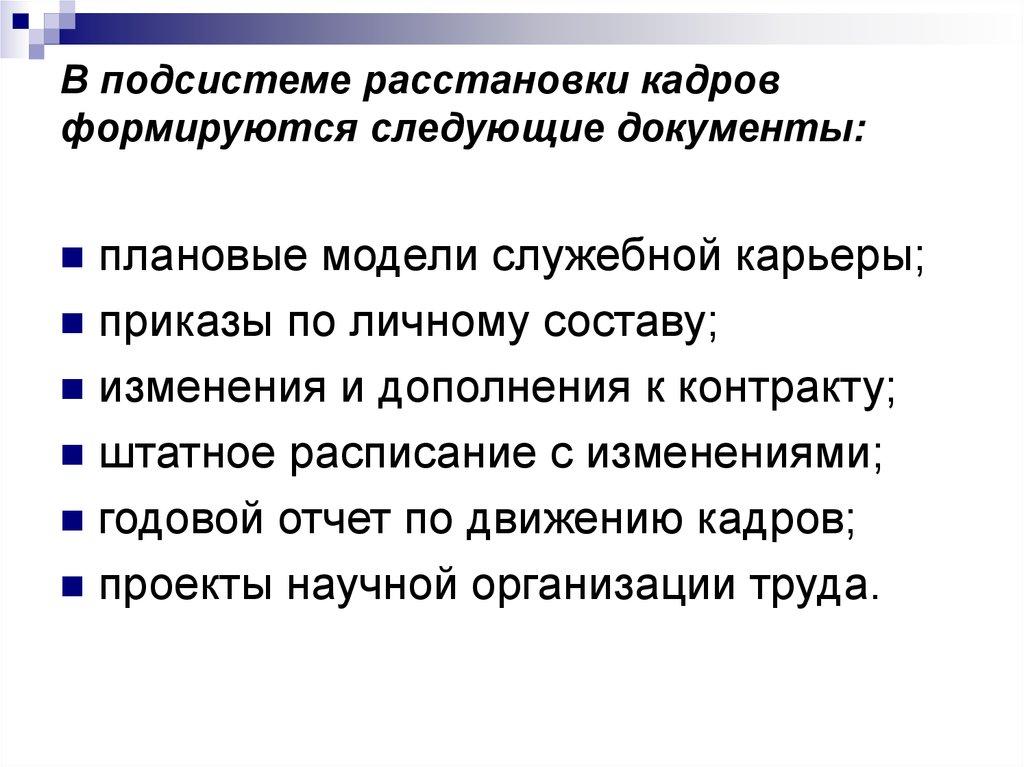 Снип рк 3. 02-43-2007 доп. 24. 06. 2016 г.
