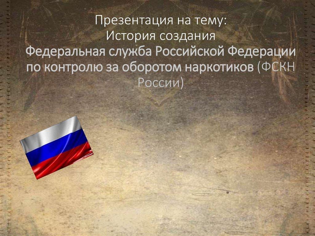 Мет  bot telegram Волжский Шишки Опт Абакан