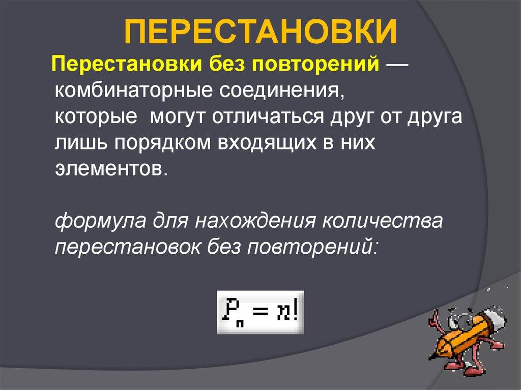 примеры решения задач по математике типа егэ