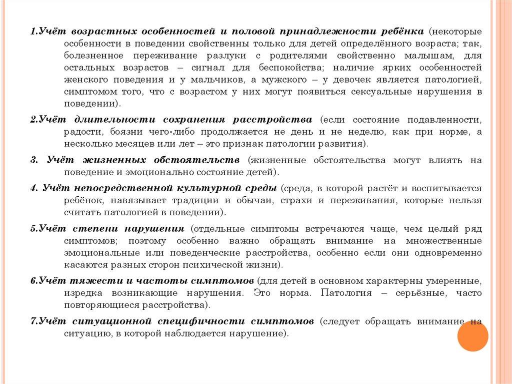ebook Europe's Last Frontier?: Belarus, Moldova, and Ukraine between Russia