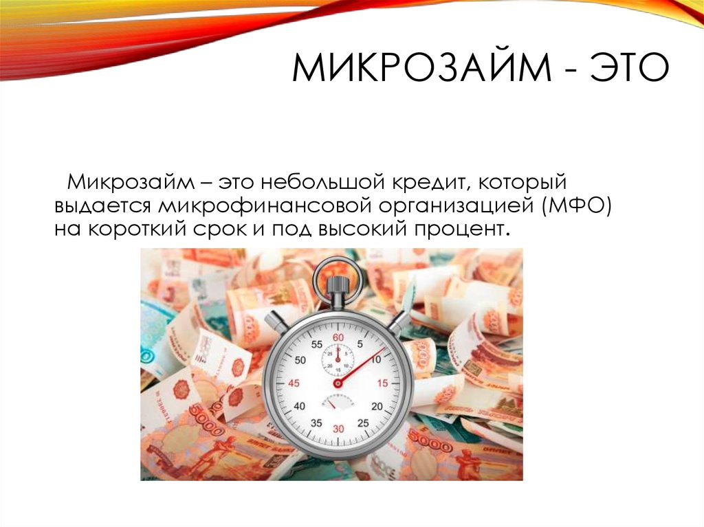 карта метро москвы смотреть фото