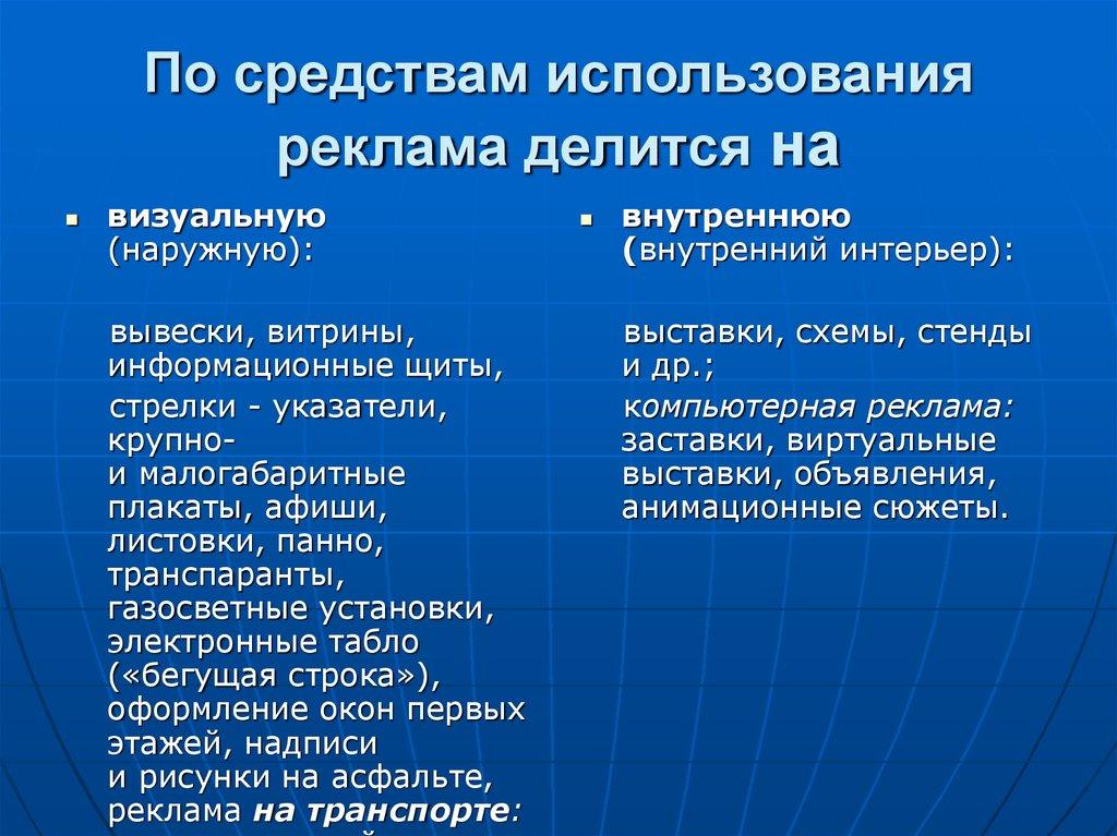 Реклама на библиотечных сайтах владивосток контекстная реклама