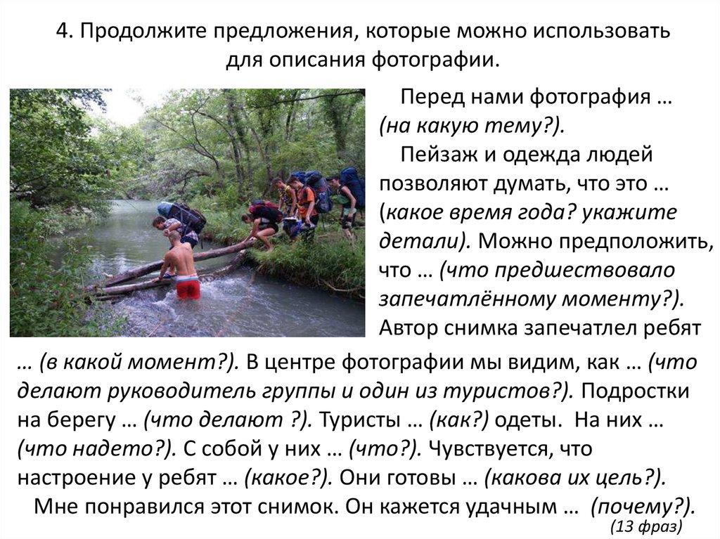 экзамен по русскому языку для вида