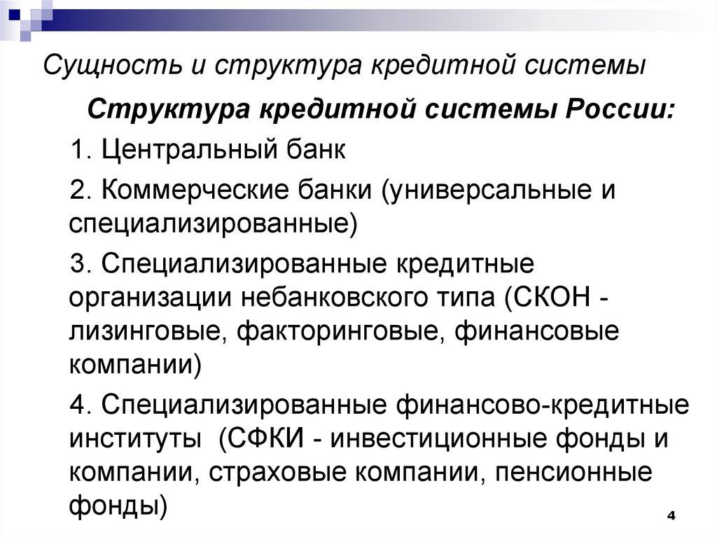 банк втб 24 краснодар официальный сайт телефон