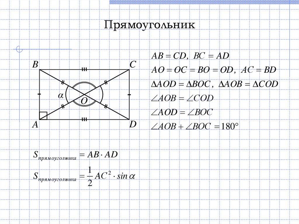 математика 2 класс начальная школа решение задач