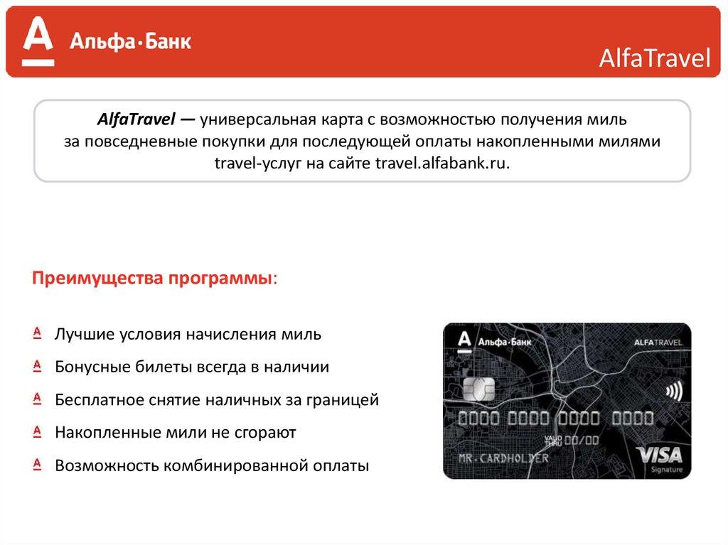 Кредит с плохой кредитной историей где можно взять и где не откажут красноярск
