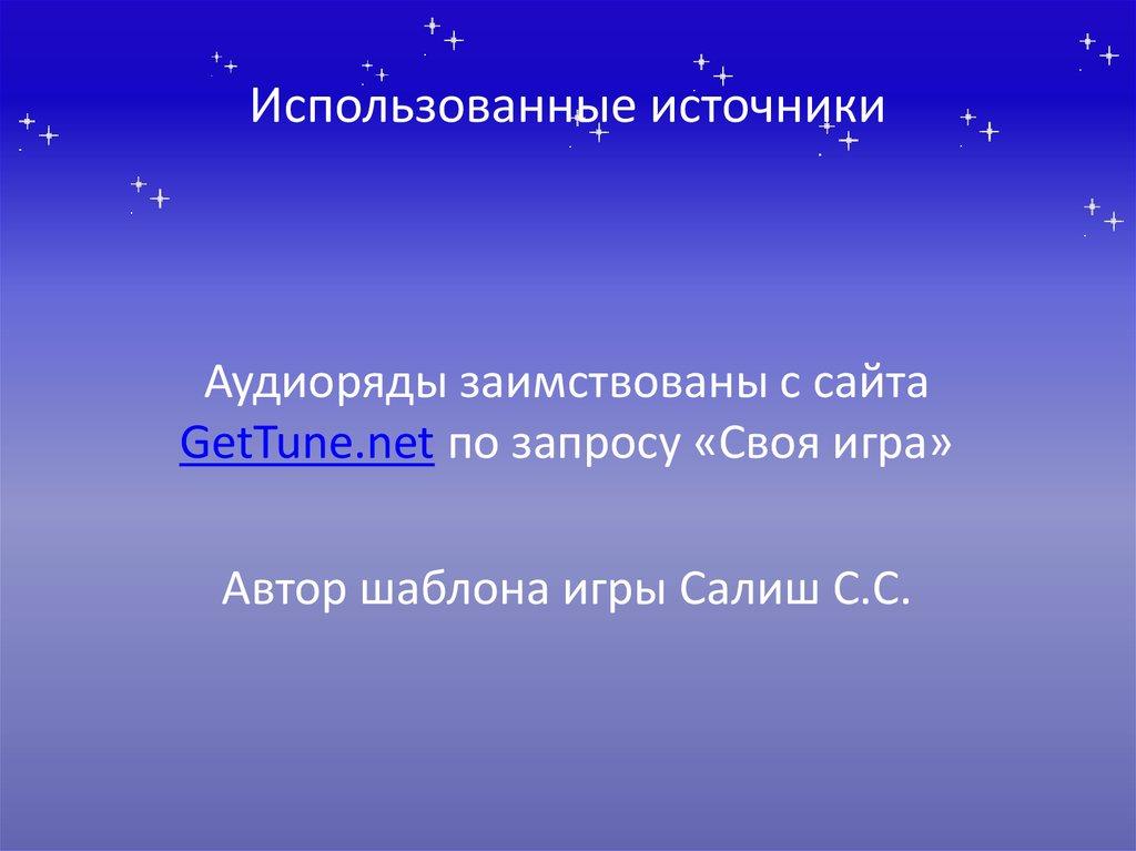 Https ds04 infourok ru uploads скидки и акции в декабре