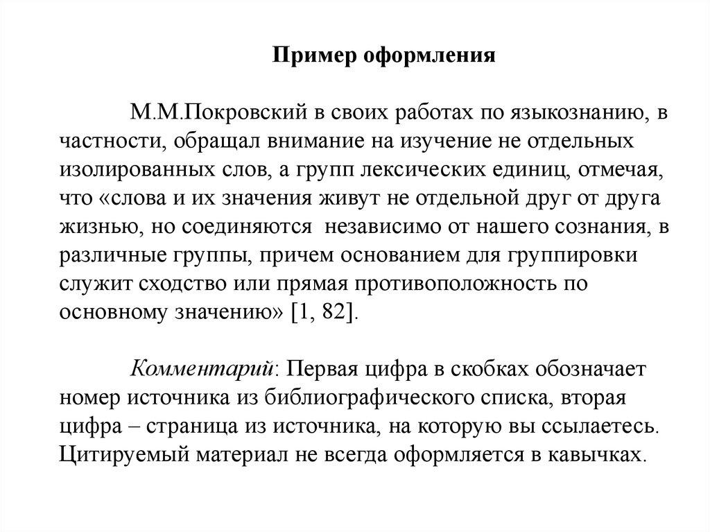образец заявление о сложении полномочий депутата