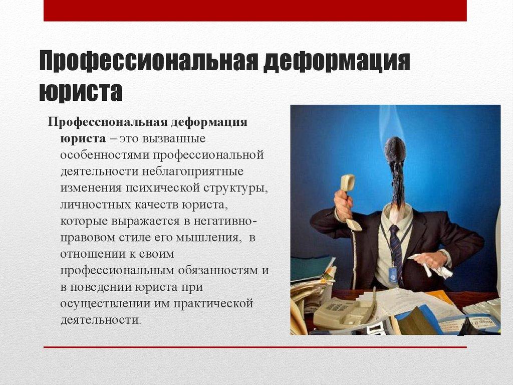 Постановление правительства по установке электросчетчиков