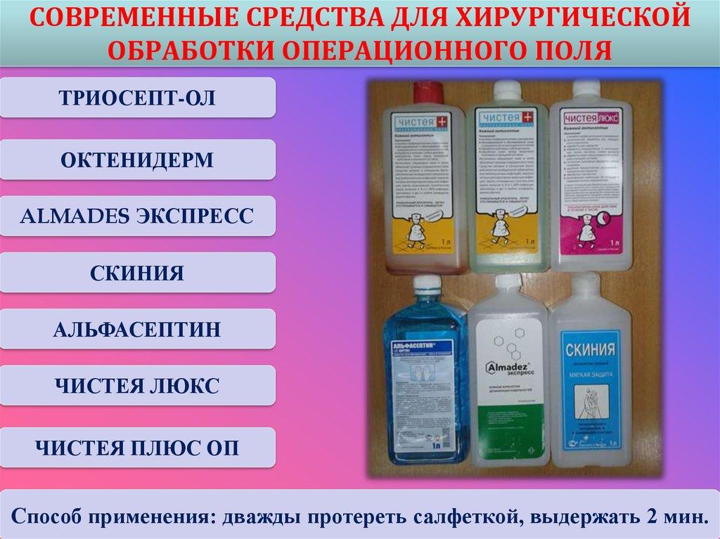 Лекарство трависил инструкция по применению сборник мануалов и.