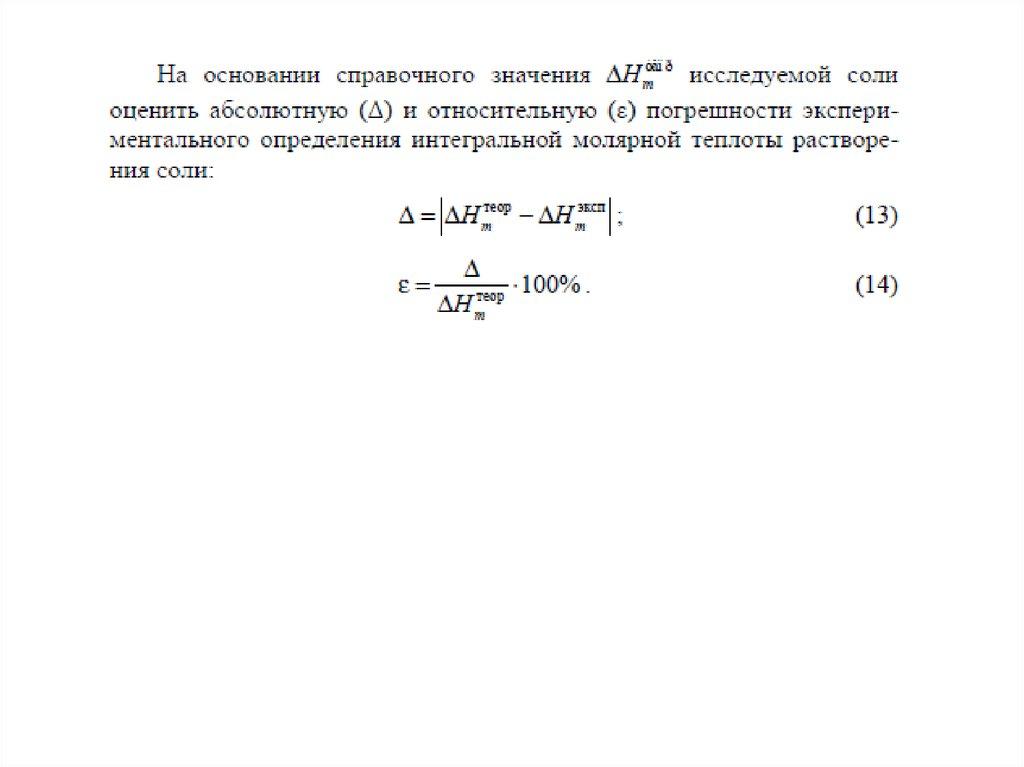 Классификация и устройство конвейеров заглядинский элеватор оренбургская область официальный сайт