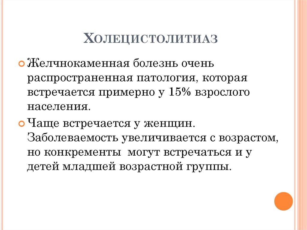 pdf Ethics