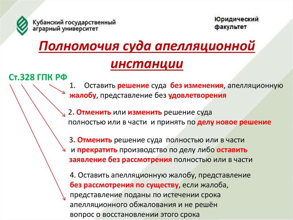 Расчет неустойки по договору подряда